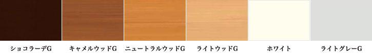 inplus_color