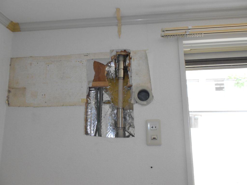 神奈川県S社菊名寮 社員寮壁から水漏れ